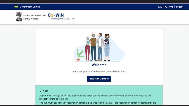 CoWin, cowin app, cowin platform, covid-19, CII, vaccination