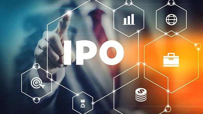 IPO Market, Indian IPO Market, IPO In Pipeline
