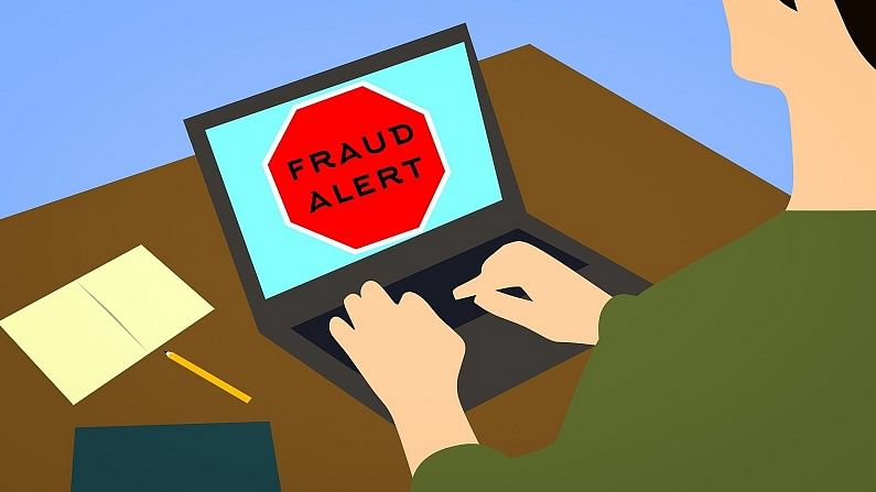 health insurance fraud on rise amid covid, here's how it is impacting customers and industry
