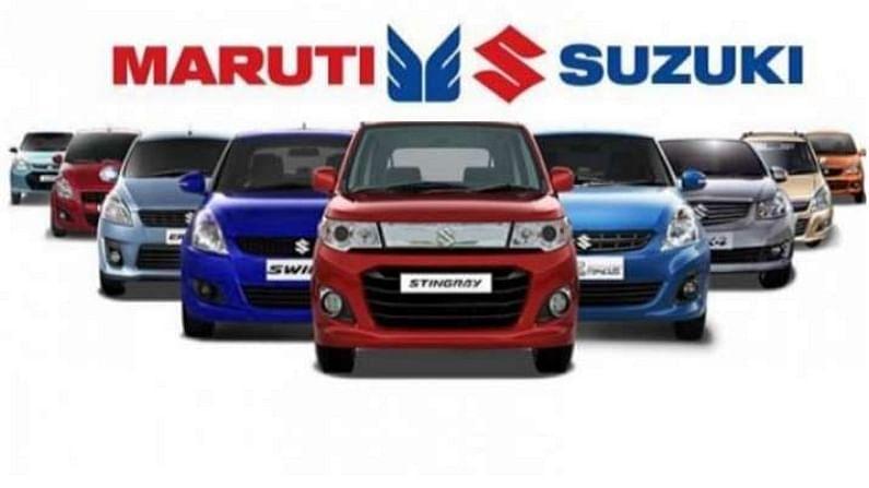 वाहनों की कीमतों में बढ़ोत्तरी की घोषणा के बाद Maruti Suzuki के शेयर में देखा गया उछाल, Maruti Suzuki stock saw a jump after the announcement of increase in vehicle prices  