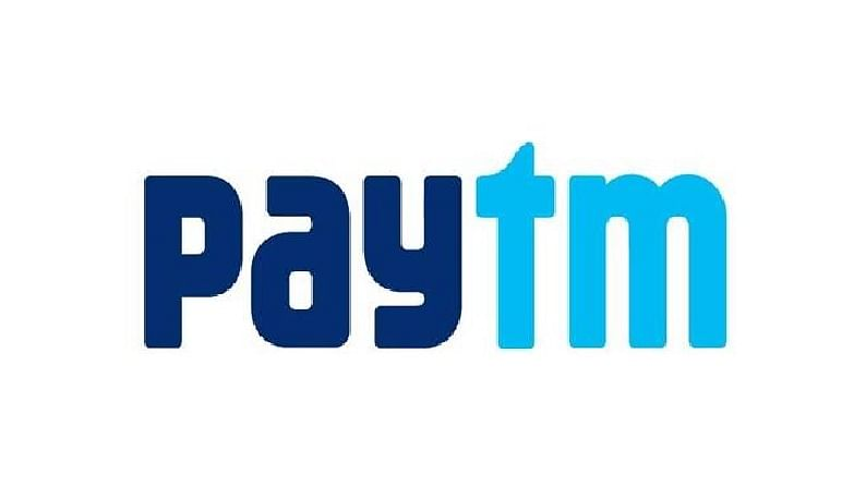 Paytm plans to launch IPO on Diwali, US and European companies are charging interest, Paytm plans to launch IPO on Diwali, US and European companies are charging interest   – nixatube
